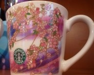 japanstarbucks